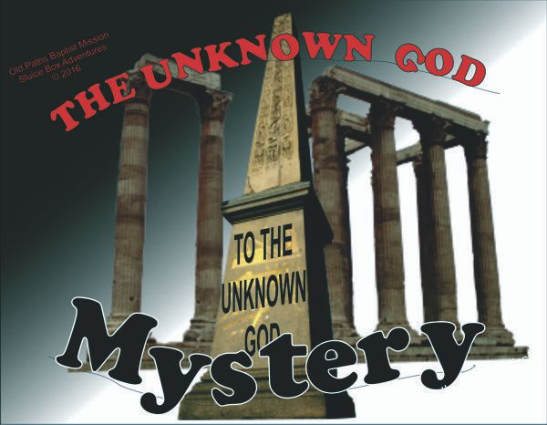 The Unknown God - The Trinity